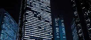 Office buildings at night Office buildings at night © iStock